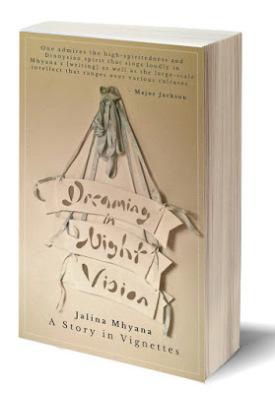 2cc20-dreaming2b-3d-book-regular2bsize