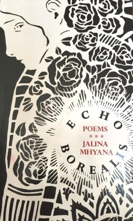 Echo Borealis cover - front